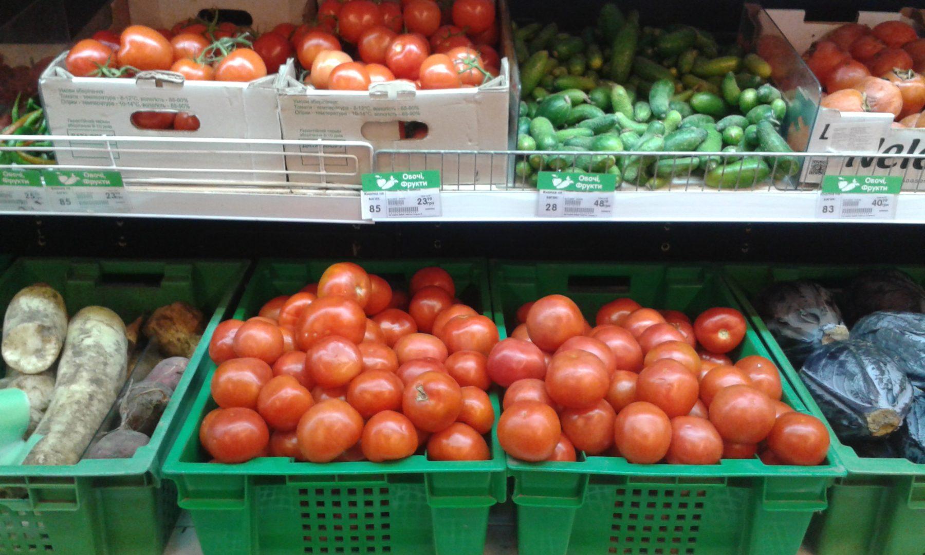Скадовський ринок. Ціни на овочі.