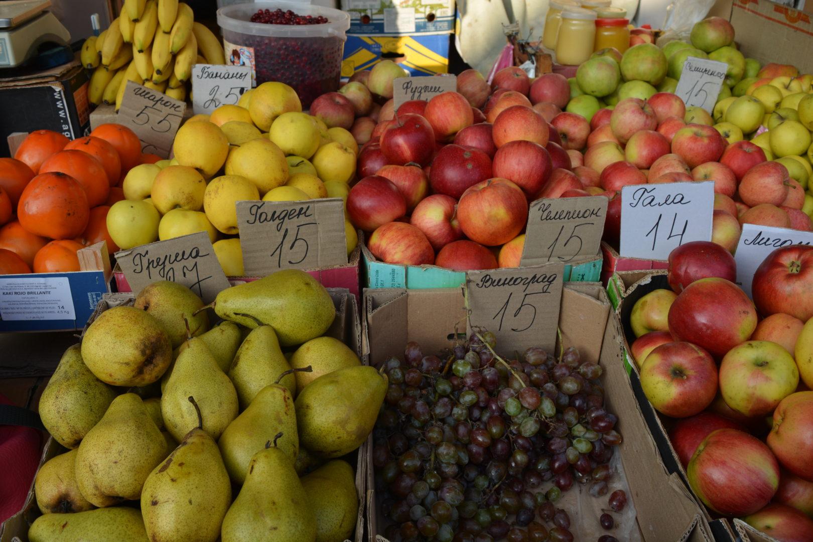 Скадовський ринок. Ціни на фрукти.