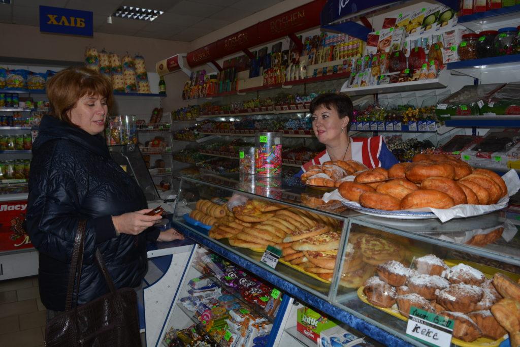 """Скадовськ, Магазин """"Маркет"""""""