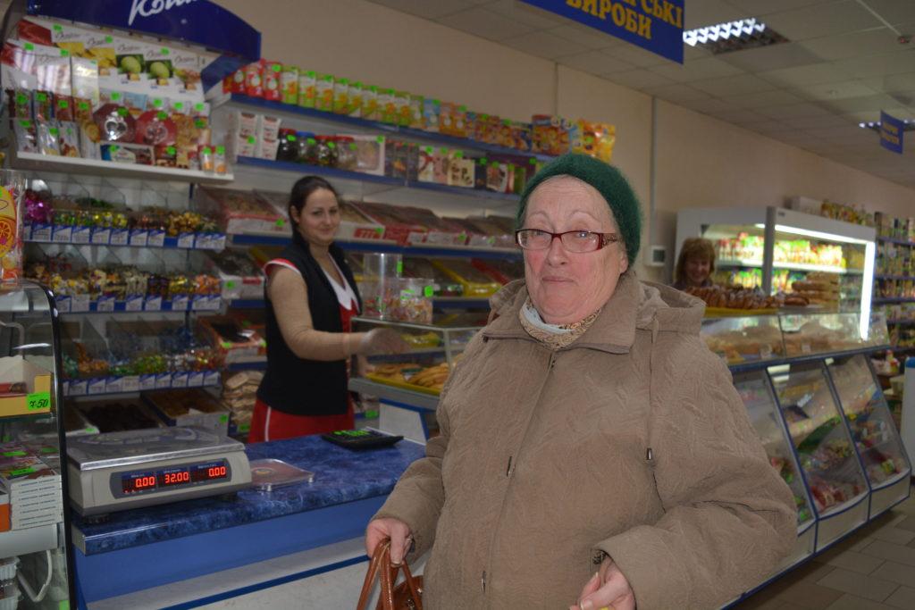 """Скадовськ, магазин""""Маркет"""""""